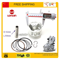 Loncin CB250 250cc refrigerado por agua del motor de pistón 70 mm diámetro bici de la suciedad atv quad envío gratis