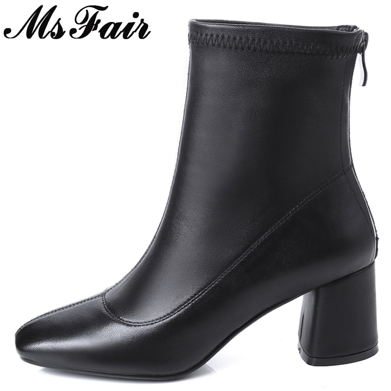 MsFair Square Toe Square heel Women's Boot Zipper High Heel Ladies Ankle Boot 2017 New Winter Casual Fashion Women Boots Shoes new arrival women ankle boots square heel shoes women fashion footwear comfortable new designers zipper western ladies zapatos