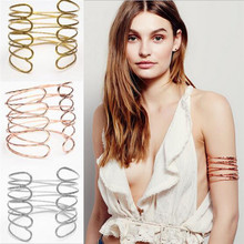 Women Gothic Jewelry Trendy Alloy Geometric Armband Upper Arm Cuff Bracelets & Bangles Exaggerated Party Accessories chic exaggerated alloy cuff bracelet for women