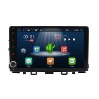 Car DVD Player 1 Din 9 Inch Android 7.1 Quad Core GPS Navi Car Radio Multimedia GPS Navigation Head Unit Stereo for KIA RIO 2017