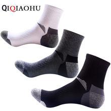 03adb3c13049 3 пары бренд хлопок Мужская Носок запаха deporte носок сжатия носки экипажа  носки Баскетбол короткие черные