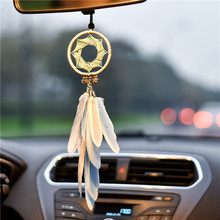 1pc Handmade car pendant decoration creative accessories feather  Fashion, romance, gift, Car Ornaments Decoration