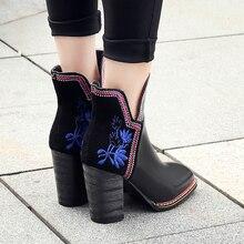 สตรีหนาบู๊ทส์ข้อเท้าส้นสูงElegnatผู้หญิงตารางนิ้วเท้ายี่ห้อออกแบบจีนเย็บปักถักร้อยสั้นB Ootiesฤดูใบไม้ร่วงรองเท้าผู้หญิง