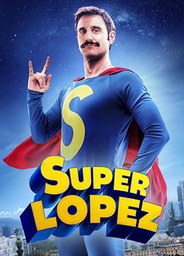 《超级洛佩兹》2018年西班牙喜剧电影在线观看
