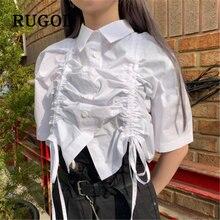 Женская блузка rugod шикарная Стильная однотонная короткая блуза