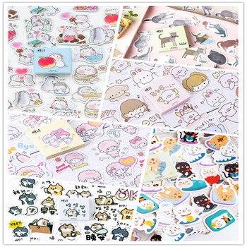 45pcs/box Kawaii Cat rabbit  Mini Stickers Cartoon Animals Decorative Stationery Stickers Scrapbooking DIY Diary Album Stick lazy cat meow decorative stationery stickers scrapbooking diy diary album stick label