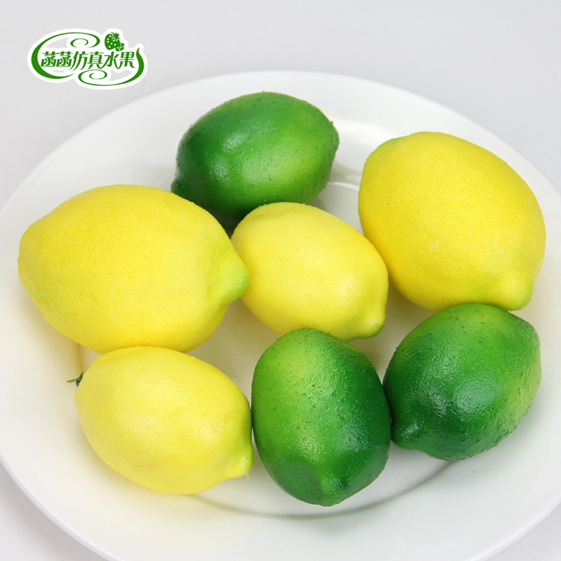 High artificial lemon fruit model home props decoration in Artificial Dried Flowers from Home Garden