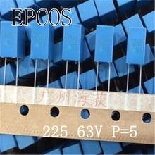 2019 hot sale 20PCS/50PCS EPCOS 225 63V 2.2UF 63V 225 Correction Capacitor free shipping конденсатор nichicon uhw 63v 1000 uf