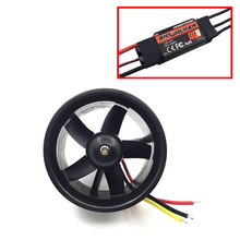 QX-Motor 64mm duct EDF unit with 4500KV brushless motor for RC model with 40A ESC