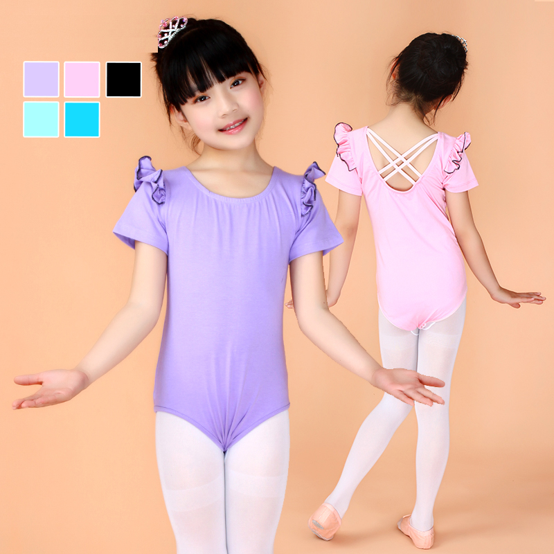 Find the best selection of cheap girls dance clothes in bulk here at downloadsolutionspa5tr.gq Including dance clothes fluorescent and dance clothes for summer at wholesale prices from girls dance clothes manufacturers. Source discount and high quality products in hundreds of .