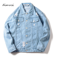DIMUSI Autumn Winter Mens Denim Jacket Trendy Fashion Thin Ripped Jeans Outwear Male Cowboy Coats,TA226