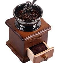 Wooden Handmade Coffee Grinder Retro Wood Design Coffee Mill Maker Stainless Steel