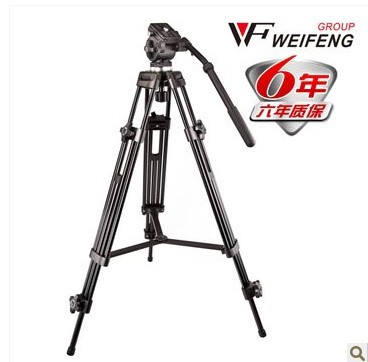 DHL gopro Weifeng WF717 1.8m height/Professional WF-717 Video Tripod + Fluid Pan Head kit 189cm 8kg for DV DSLR Cam PK056 weifeng 717 tripod zoom dv camcorder remote control handle 718 camera tripod handle