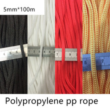 5mm*100m/PCS Polypropylene rope color black and white 5mm thick hammock DIY gift box portable backpack bunched mouth