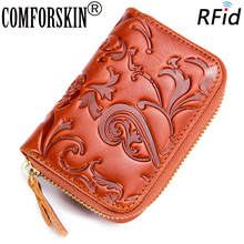 COMFORSKIN Luxurious Genuine Leather RFID Protection Zipper Coin Wallet 2018 New Arrivals Embossing Flower ID Credit Card