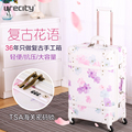Womens Fashion Sakura Suitcase PP+PU Leather Spinner Travel Luggage Large Capacity Floral Retro Suitcase White Color