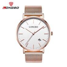 LONGBO Marca simple reloj de los hombres relogio relojes de cuarzo de oro de lujo ultrafino reloj vestido reloj relojes hombre de negocios 5009
