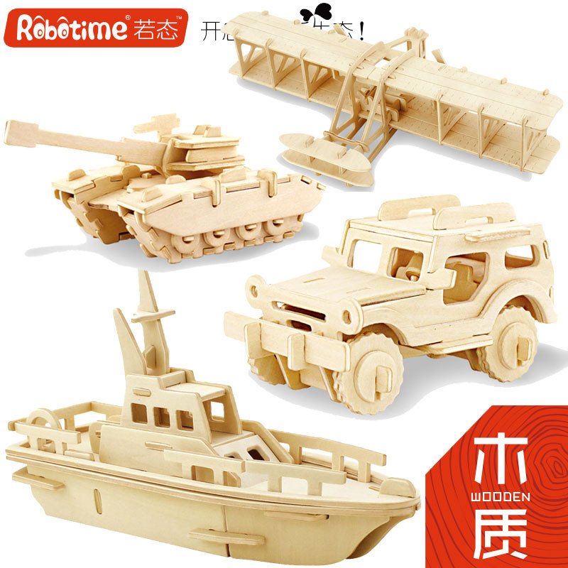 If The State Wooden 3D Three-dimensional Jigsaw Puzzle Kindergarten Children's Gifts DIY Educational Toys Assembled Model