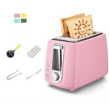 DMWD, 6 передач, 220 В, домашний электрический тостер, 2 ломтика, хлебопечка, автоматическая машина для завтрака с пылезащитной крышкой, форма для яиц, зажим для хлеба