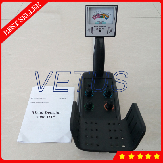 MD-5006 Deep search gold detector with magnetometer metal detector mathable 5006