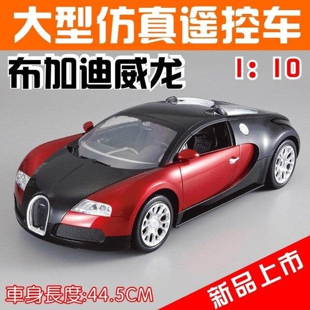 the 2050 bugatti veyron car remote control electric remote control