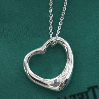 Popular High-End Silver Plated Peach Heart Pendant Necklace Best Friends Heart Gift