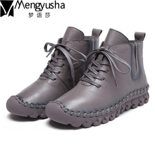 2017 Vintage Genuine Leather Women Boots Flat Soft Cowhide Women s Shoes Fashion Casual Ankle Boots