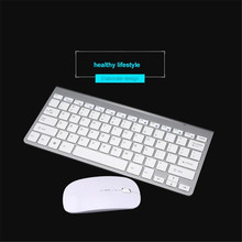 Factory Price Mosunx New Ultra-thin mini keyboard suit 2.4 G wireless keyboard Drop Shipping Drop Shipping Good Quality Mar8