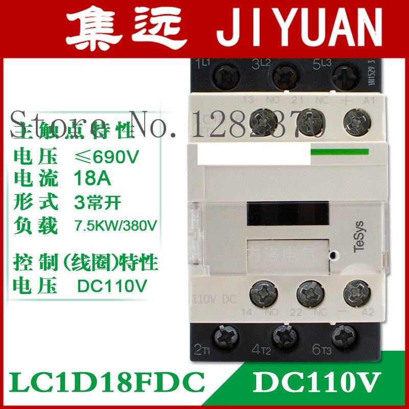 [ZOB] Authentic original r LC1D18 DC contactor coil AC24V/36V/48V/110V/220V/380V DC24V/DC110V/DC220C LC1-D18FDC 18A-2pcs/lot