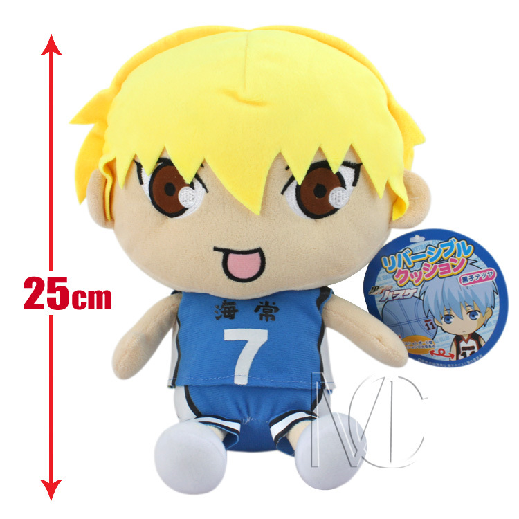 Christmas Toys Basketball : New hot cm basketball kuroko kise ryota plush toys soft