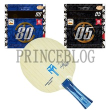 High Quality TIMO BOLL ALC 35861 Table Tennis Blade / rubber / racquet / Ping Pong T 64 / 05 FX / T 80 / YASAKA / MARKV / DHS