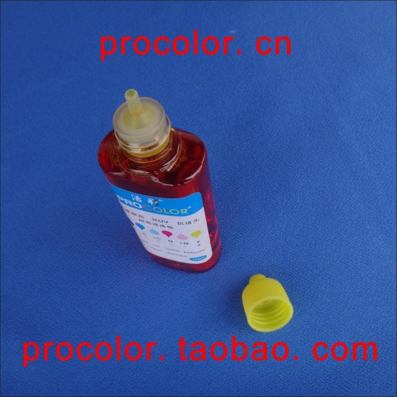 LC529 LC-529XL LC525 CISS Mbushje boje për BROTHER DCP-J100 DCP J100 - Elektronikë për zyrën - Foto 4