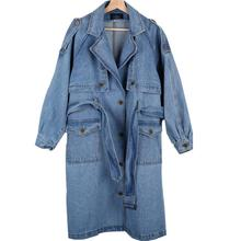 New Arrival Trench Coat Women Loose denim trench coat female