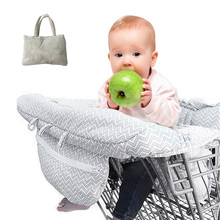 Foldable Baby Shopping Cart Seat Portable Infant Seats Protection Cover Anti-bacteria Toddler Kid Chair Seat Mat w/ Safety Belt