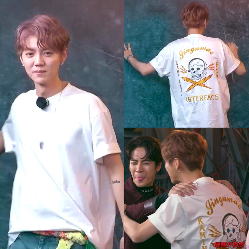 WXCTEAM EXO Luhan T shirt Luhan Same Style Clothes Hot Street T-shirt Skull Embroidery Short-Sleeved Hip-hop Rock Shirt Top Tee
