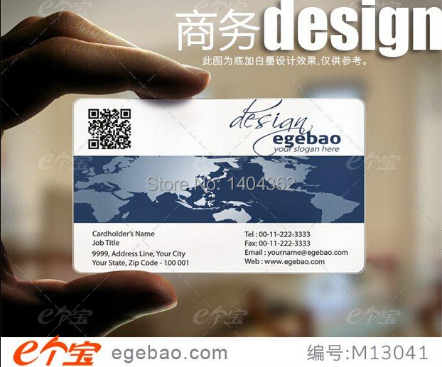 Customized Business Card Printing Plastic Transparent /White Ink PVC Business Card One Faced Printing 500 Pcs/lot NO.2019