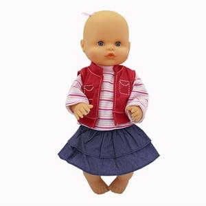 Hot Dress Clothes Fit 35 cm Nenuco Doll Nenuco y su Hermanita Doll Accessories