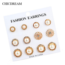 2017 Summer New Arrival 6 Pairs/Set Gold Color Earrings Zinc Alloy Imitation Pearls Round Stud Earrings Set Wedding Jewelry(China)