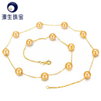 YS 18K Solid Gold Real Japanese Akoya 6 6.5mm Pearl 45cm Chain Necklace Anniversary Fine Jewelry