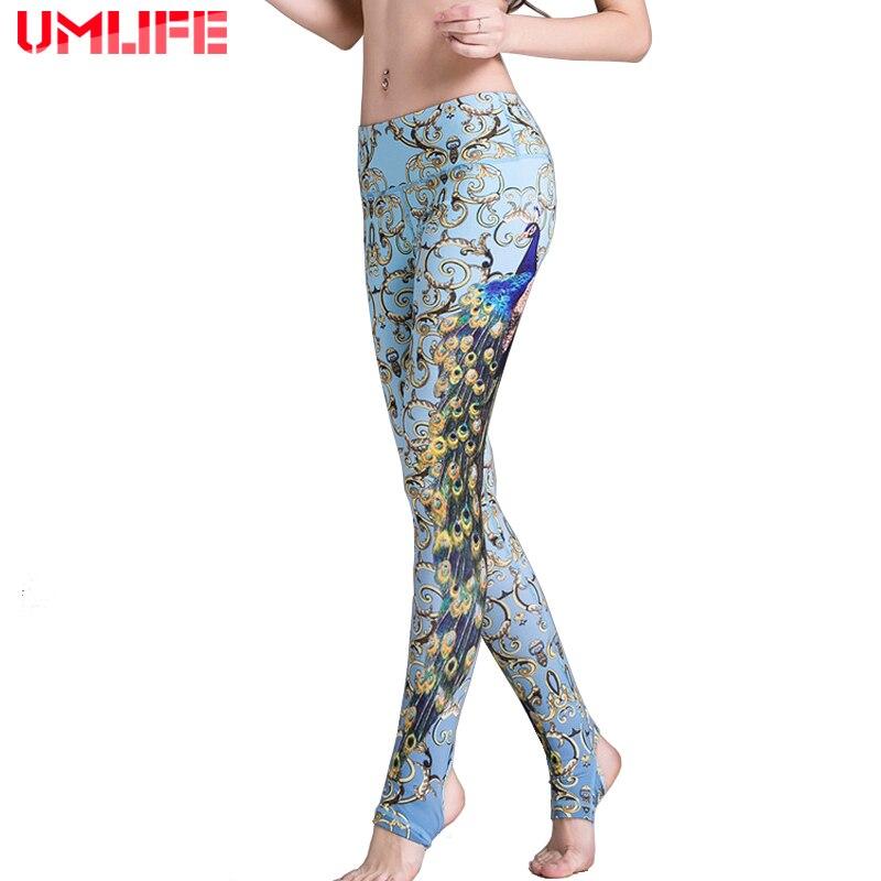 Online Get Cheap Yoga Pants Pattern -Aliexpress.com | Alibaba Group