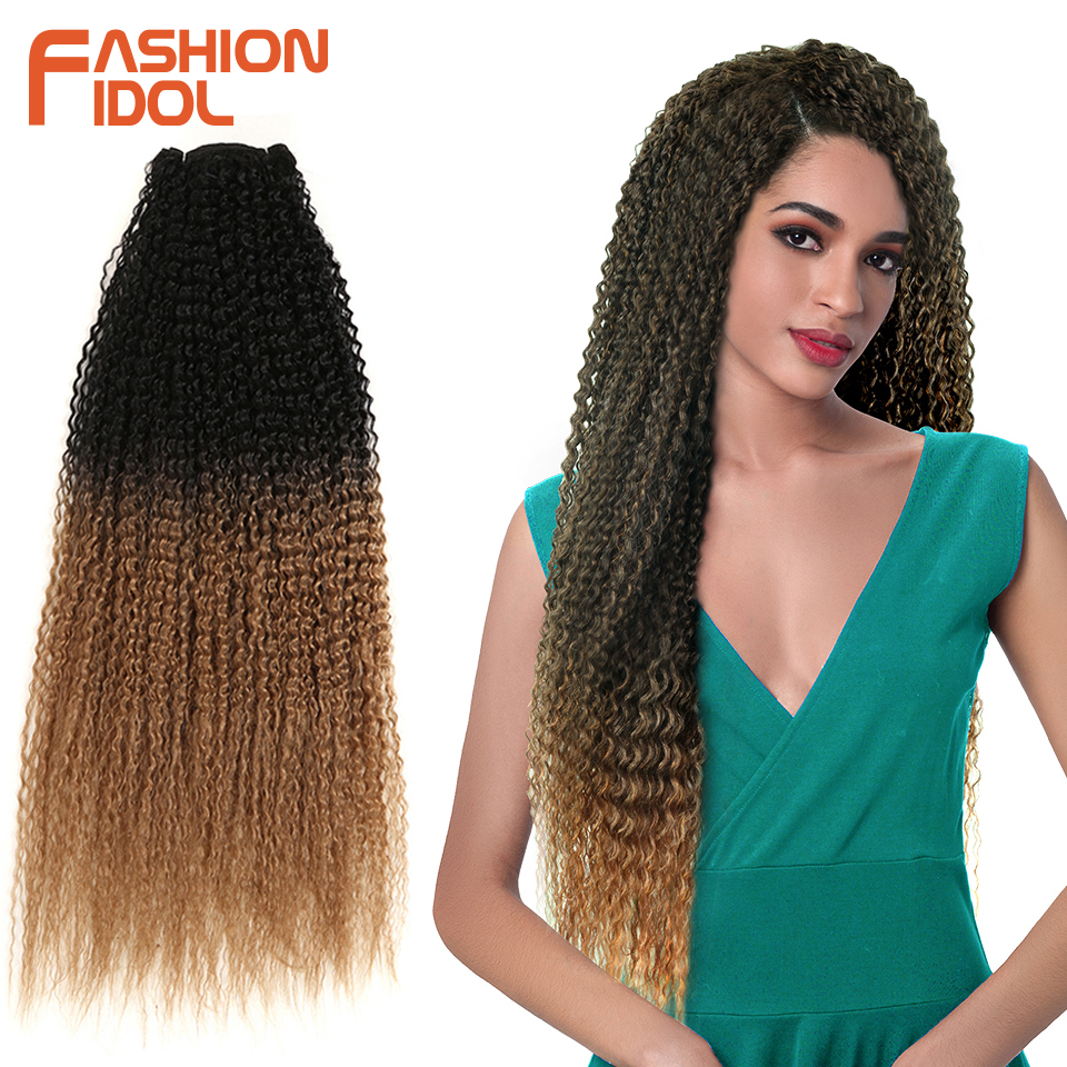 FASHION IDOL Afro Kinky Curly Hair Bundles Extensions Ombre Brown 30 Inch 100g Super Long Hair Synthetic Curly Hair Bundles