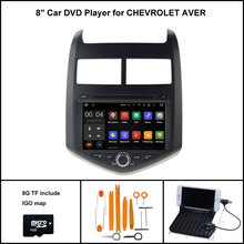 Android 7.1 Quad Core CAR DVD Player for CHEVROLET AVEO 2012 GPS SAT NAV+1024X600 HD SCREEN WIFI/3G+DSP+RDS+16GB flash