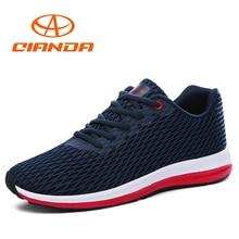 QIANDA мужские спортивные легкие кроссовки на шнуровке амортизирующие мужские кроссовки дышащие уличные прогулочные беговые кроссовки мягкие Трекинговые туфли
