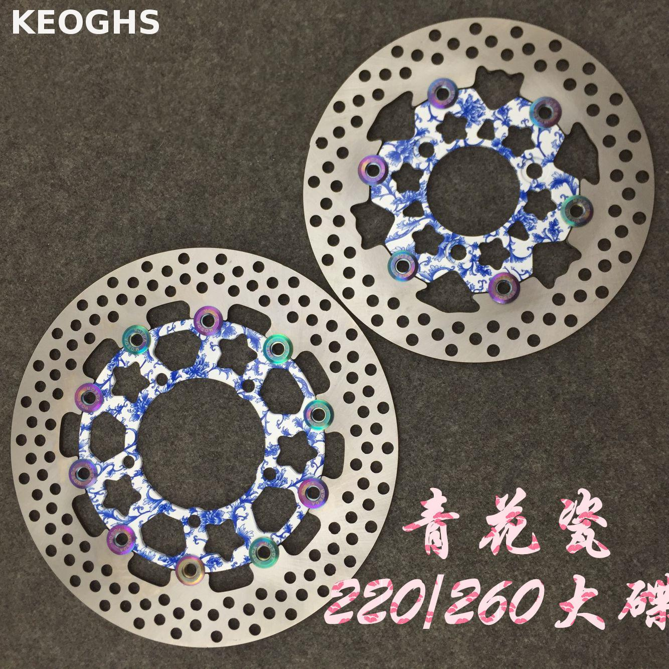 Keoghs Motorcycle Brake Disc 220mm 260mm White And Blue Chinese Style For Yamaha Scooter Cygnus modify keoghs motorcycle rear hydraulic disc brake set for yamaha scooter dirt bike modify 220mm 260mm floating disc with bracket