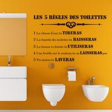Наклейки 5 Правила пользования туалетом виниловые настенные художественные декорации WC настенные наклейки для ванной комнаты домашний декор плакат украшение дома 37 см x 58 см