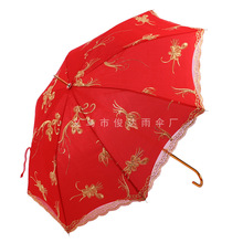 Ручной работы кружевной зонтик от солнца вышивка свадебный декоративный зонтик для свадебного зонта Ombrelle Mariage