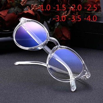Finished Myopia Glasses Women White And Black Oval Frame Clear Lens Sighted Prescription Glasses 0 -1 -1.5 -2 -2.5 -3 -3.5 -4