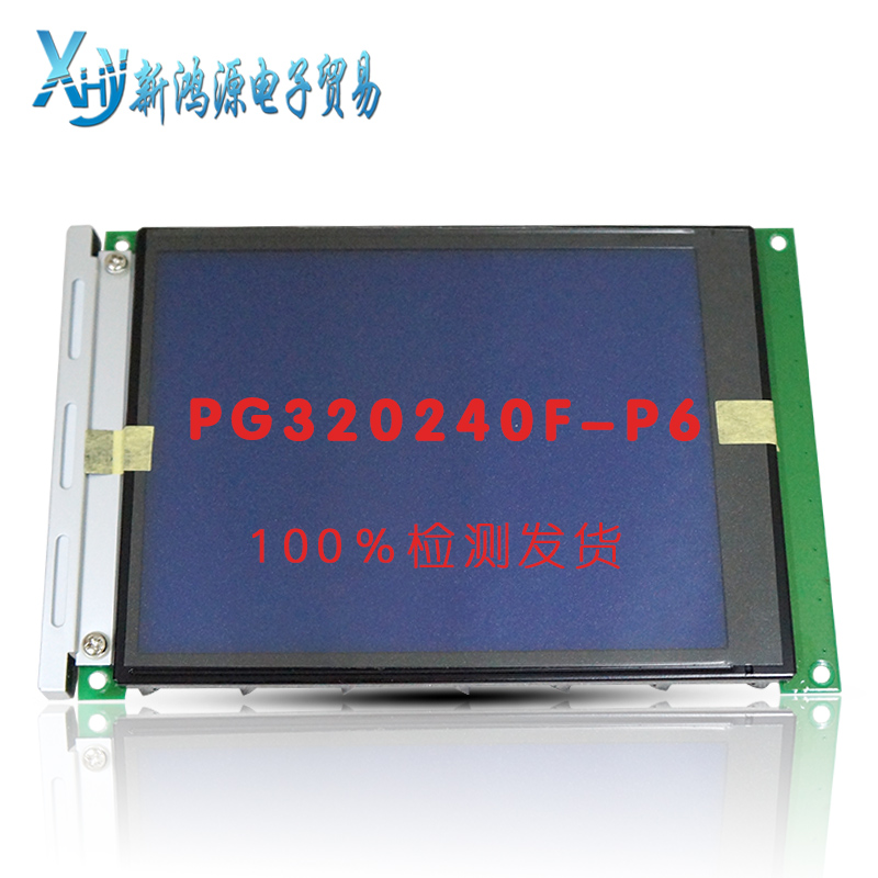 100% original new 8''inch Han-color high-definition 40p 1024x600 TFT LCD screen HB080-DB602-30D new original package innolux 8 inch ips high definition lcd screen hj080ia 01e m1 a1 32001395 00