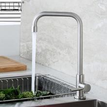 Бортике одной холодной кухонный кран кухонной мойки коснитесь кран из нержавеющей стали