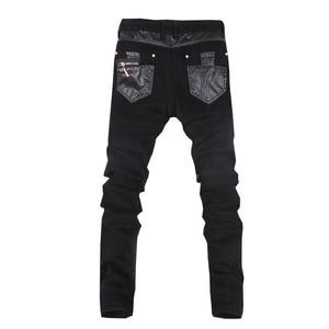 Image 2 - Nowe mody skinny spodnie skórzane faux skórzane dżinsy motocyklowe spodnie darmowa wysyłka 28 34 (mały rozmiar) A108